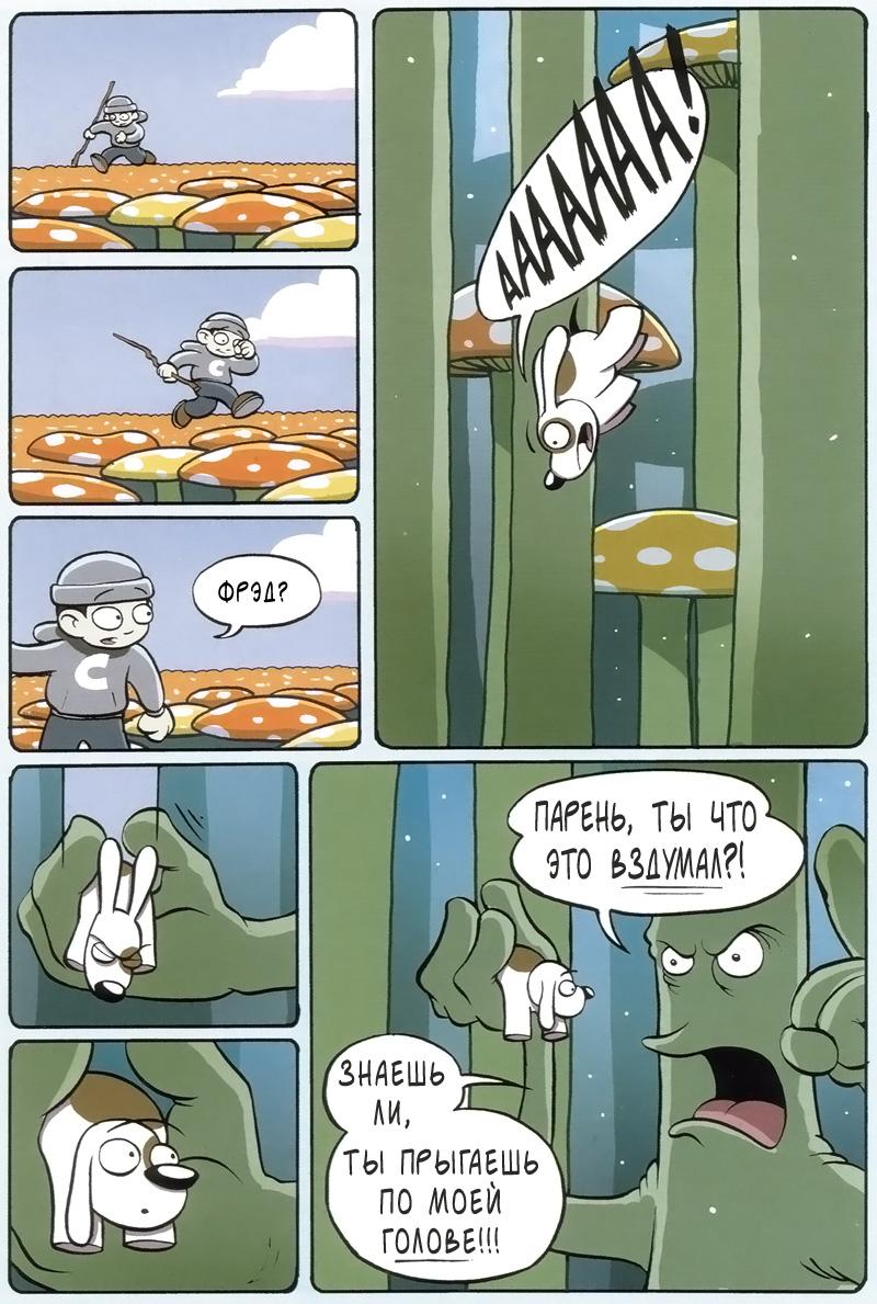 Поход по грибам. Часть 6.
